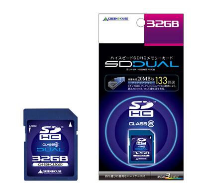 SDHCカードのDualシリーズに大容量32GBが新ラインナップ!