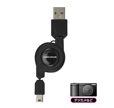 デジカメ用伸縮自在の巻取り式USBケーブルを新発売!
