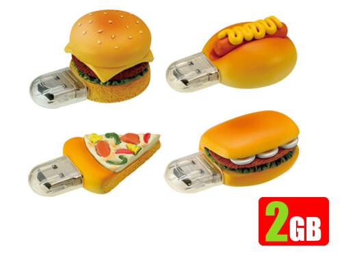 ハンバーガー / ホットドッグ / ピザ / サンドイッチの形をした『ファーストフードUSBメモリー』の2GBを新発売!!