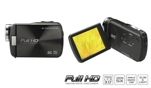 軽量コンパクト!タッチパネル液晶搭載フルHDデジタルビデオカメラが新発売
