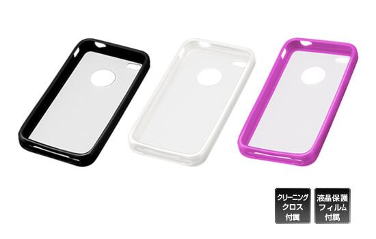 ポリカーボネート+TPU素材を採用した「iPhone 4用フローズンシェル」新発売!