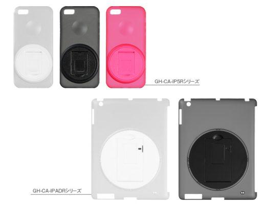 縦・横両対応で角度調整もできる!回転スタンド付きシェルカバー(iPhone 5用/iPad用)が新発売