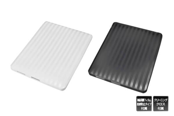 しなやかで強靭なTPU素材を採用、iPadをガードするシェルカバー新発売