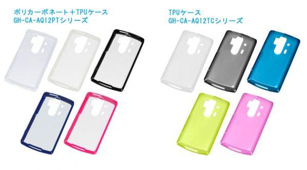 話題のスマートフォン「AQUOS PHONE SH-12C用ケース」2種類を新発売!