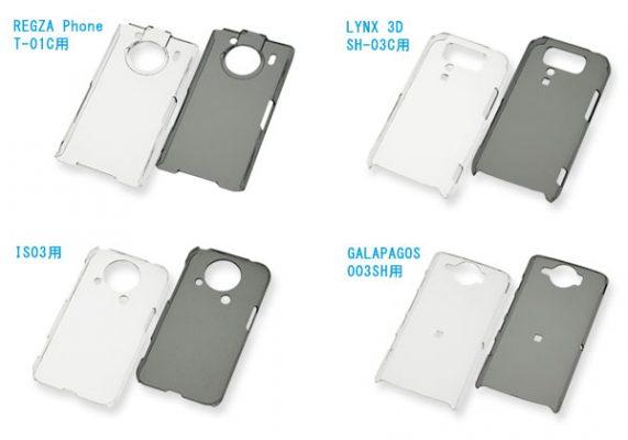 スマートフォン用ポリカーボネート製ケースが新発売!