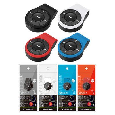いつものイヤホンがワイヤレスになる!Bluetoothオーディオレシーバーが新発売!