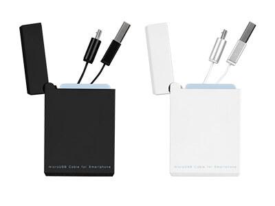 ケーブルとコネクタも収納できて持ち運びに便利なmicroUSB充電・データ転送ケーブル新発売!