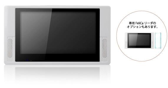 店頭での販促に最適な7型デジタルサイネージ端末が新登場!