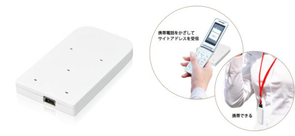 バッテリ内蔵のFeliCa対応販促ツール「ピッとポーター」新発売!