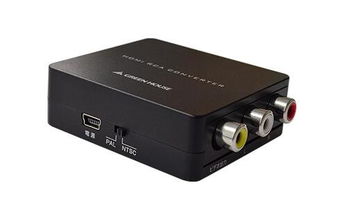 HDMI端子をRCA端子に変換するHDMI-コンポジットコンバーター新発売!