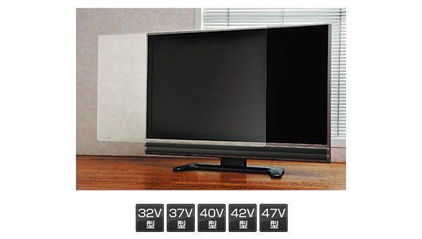 大切な薄型テレビを保護!アクリル製ブルーライトカット機能付き「TVガード」新発売