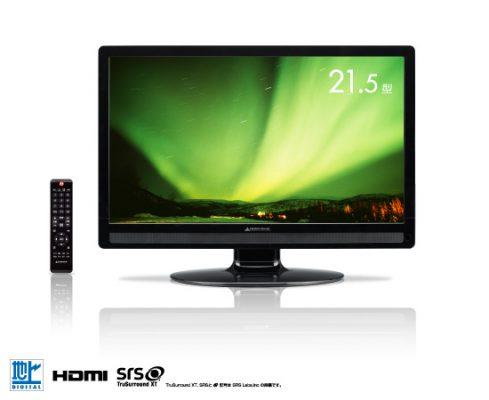 地デジもゲームもPCも。フルHD対応21.5型ワイド液晶テレビが新発売!