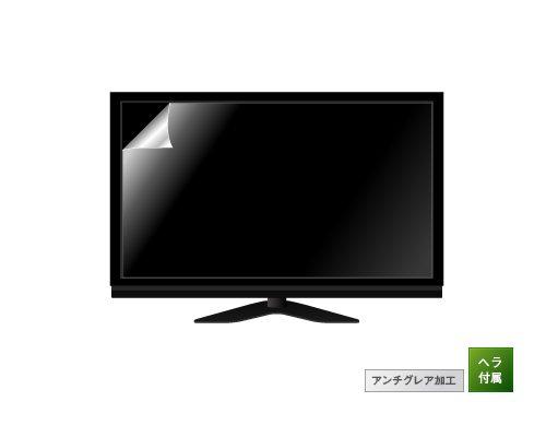大切な液晶テレビをキズから守る液晶テレビ保護フィルムシリーズ新発売!
