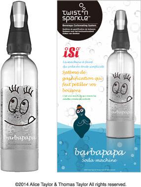 バーバパパがソーダマシンになった!「ツイスパソーダ」の新モデルが1000台限定で発売
