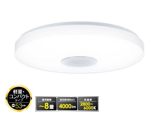 LED照明ブランド「elchica(エルチカ)」に消費電力52Wの省エネLEDシーリングライトが新発売!
