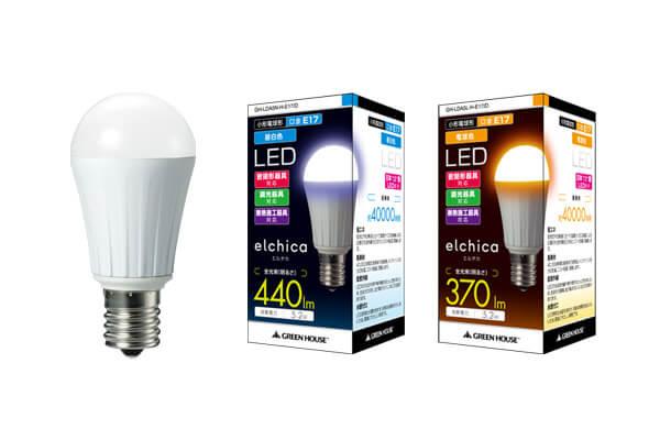 LED照明ブランド「elchica(エルチカ)」より小型電球形(E17)のLED電球を新発売!
