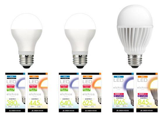 LED照明「elchica(エルチカ)」から密閉器具に対応したLED電球3シリーズが新発売!