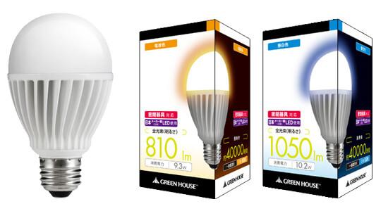 LED照明「elchica(エルチカ)」から通常電球形LED電球が新発売!