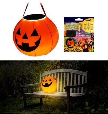 ハロウィンのデコレーションに!LEDで光るかぼちゃランタンが新発売