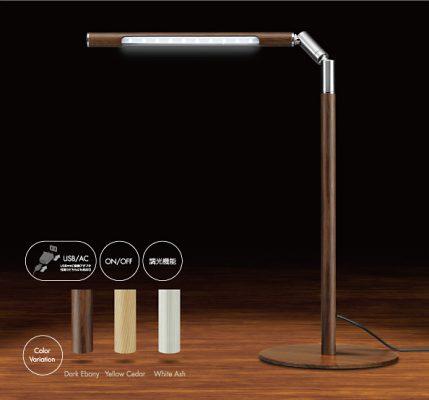 ナチュラルでスリムな木目調LEDスタンドライトが新発売!