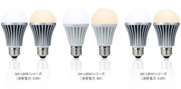 LED照明「elchica(エルチカ)」からLED電球3シリーズが新発売!