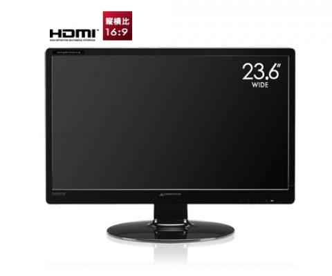 2つのHDMI端子を搭載したLEDバックライト23.6型ワイド液晶ディスプレイ新発売!