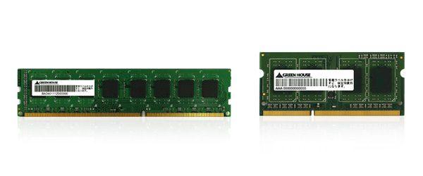 DDR3 1333MHz対応デスクトップ/ノートパソコン用 8GBメモリー新発売!