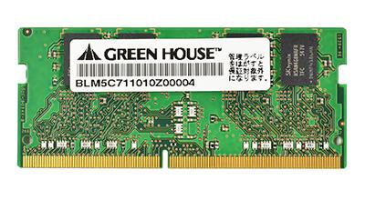 PC4-17000(DDR4 2133MHz)対応ノートパソコン用メモリー新発売!