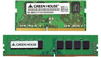 最新規格 DDR4 2133MHz対応デスクトップ/ノートパソコン用16GBメモリー新発売!