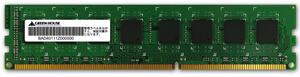 DDR3 1600MHz対応のデスクトップ用低電圧タイプメモリー新発売!