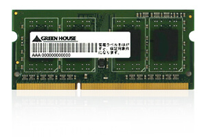 Let's noteに対応した、DDR3 1333MHz対応 ノートパソコン用低電圧タイプメモリー新発売!