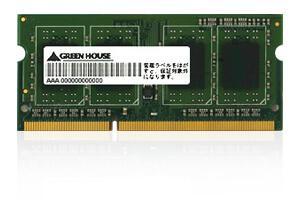 新Atom搭載機種に対応、2GbitDRAMを塔載したメモリーモジュール新発売!
