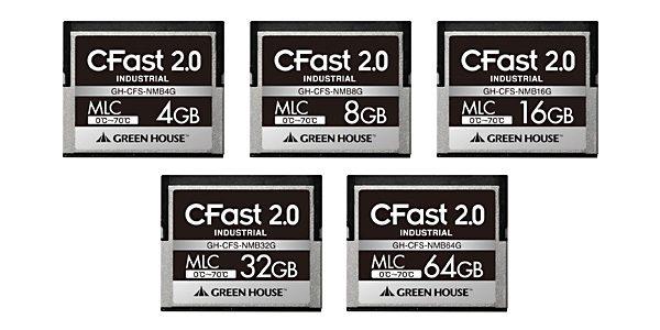 CFast 2.0の高速転送に対応したインダストリアル(工業用)CFast新発売!