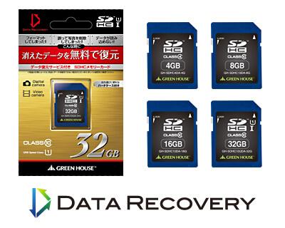 消えたデータを無料で復元!データ復元サービス付きSDHCカード新発売