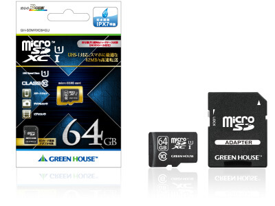 UHS-I対応microSDXCカードを新発売!