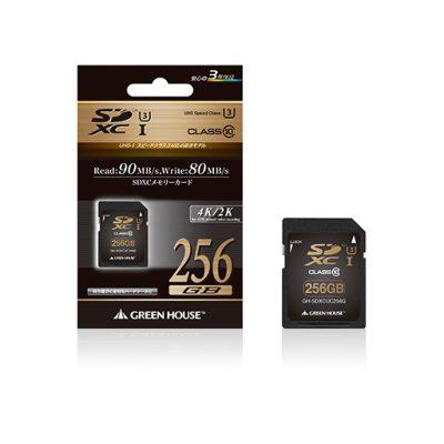 4K動画撮影に最適、UHSスピードクラス3対応の高速SDXCメモリーカードに256GBモデル 新発売!