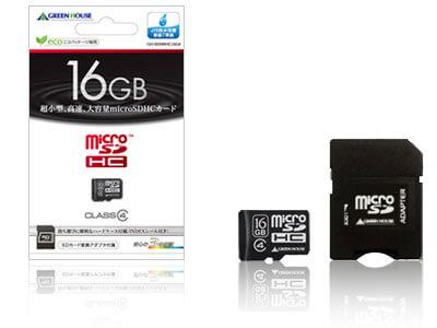 Class4対応 16GBのmicroSDHCカードを新発売!!