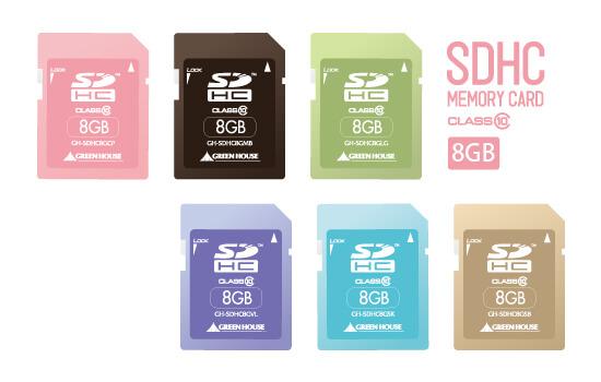 選べるカラーバリエーション、6色のSDHCカード新発売!