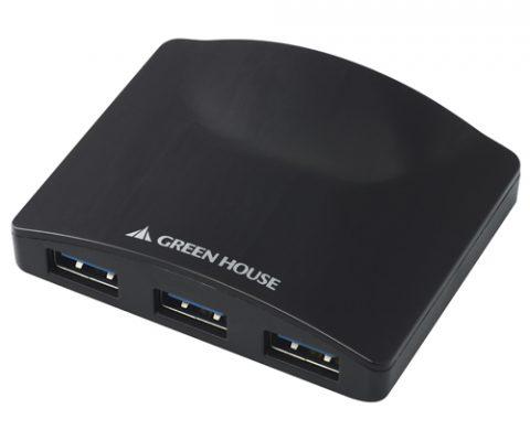 USB3.0対応3ポートハブ付きギガビットLANアダプタ新発売!