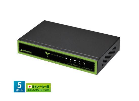 省エネ機能搭載!100BASE-TX対応スイッチングハブ新発売