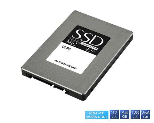 読込速度200MB/s、2.5インチシリアルATA-II対応の高速SSD新発売!