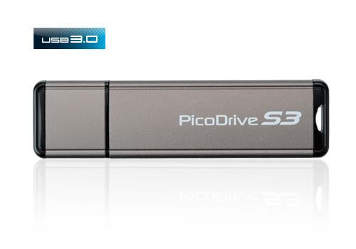 転送速度80MB/sのUSB3.0対応フラッシュメモリ『ピコドライブ・S3』新発売!