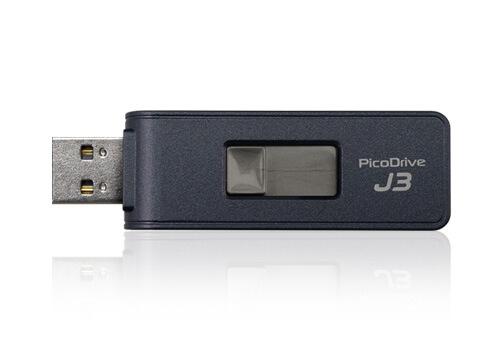 高速転送150MB/sを実現したUSB3.0対応メモリー『ピコドライブ J3』新発売!