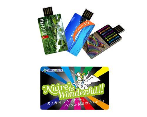 「名入れ」に最適、コンパクトなカード型USBメモリー新発売!!