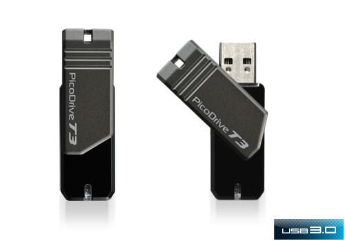 回転式キャップ採用のUSB3.0対応USBメモリー『ピコドライブ・T3』新発売!