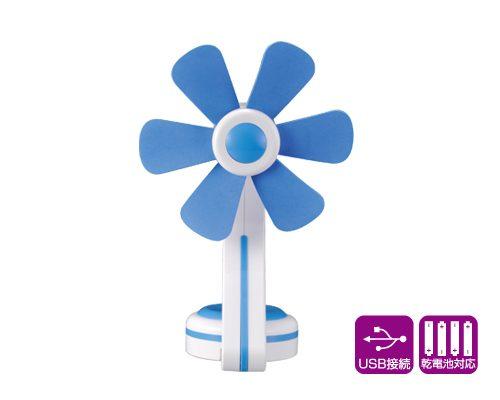 キュートな花の形のUSB扇風機が新発売!