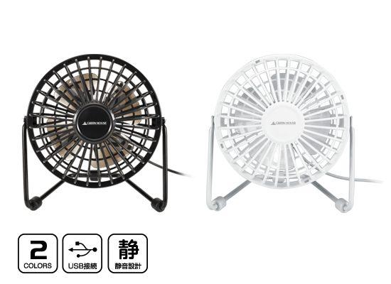 静音タイプのUSB扇風機が新発売!