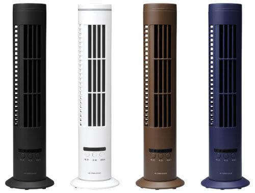 自動首振り機能付きのスリムタワー型扇風機が新発売!
