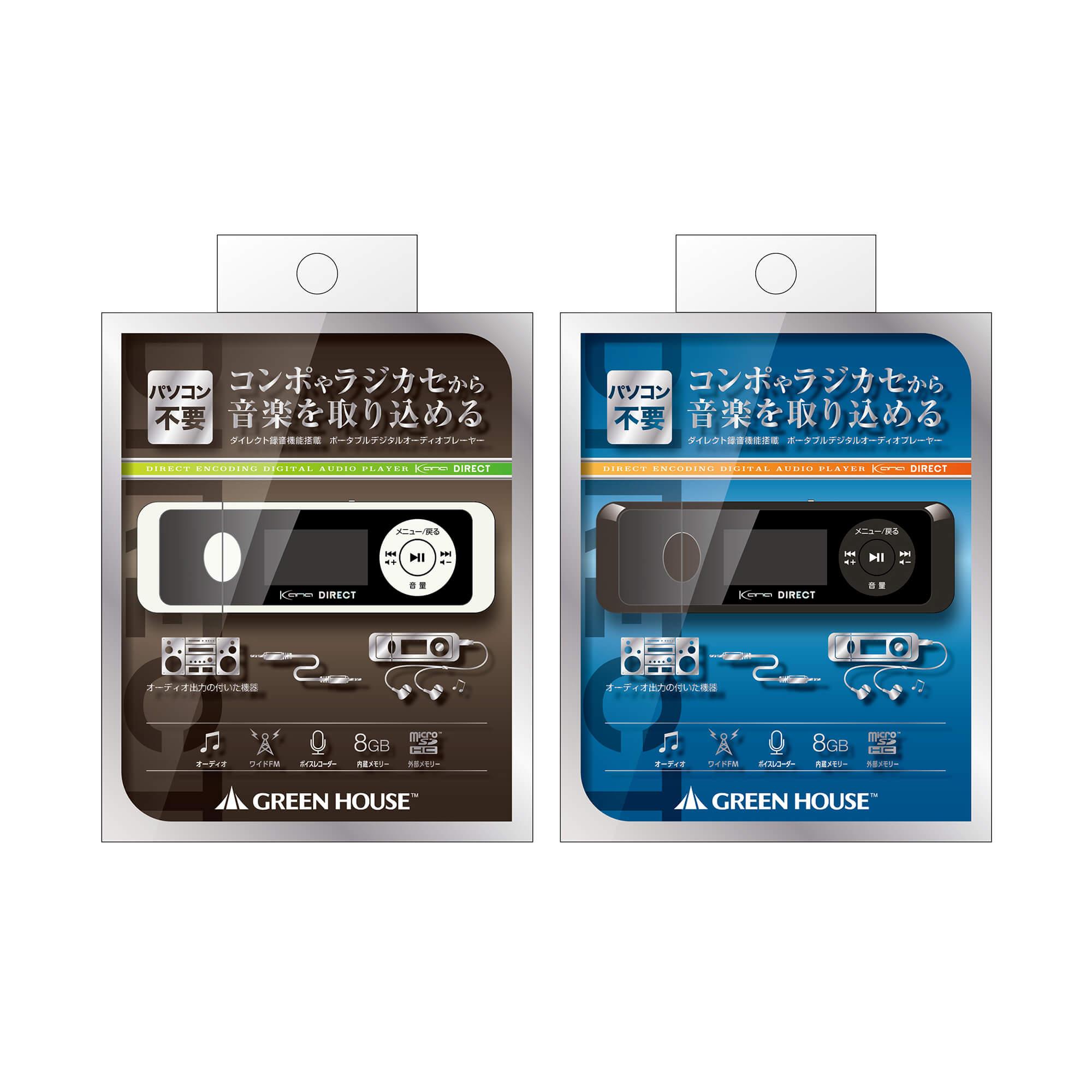 GH-KANADT8シリーズ