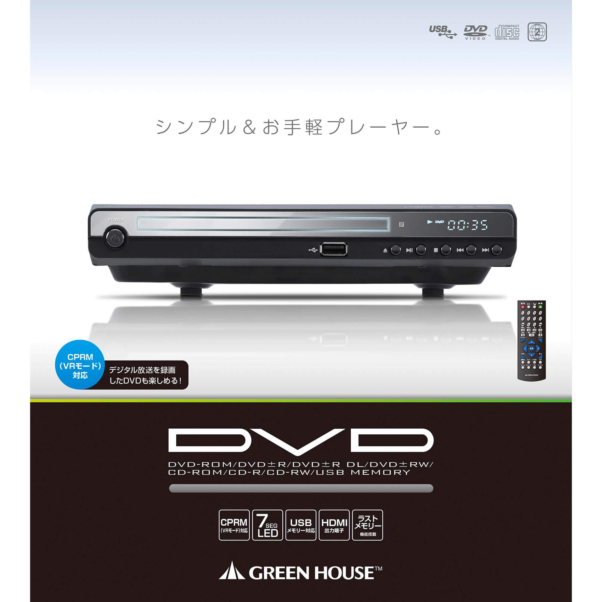 GH-DVP1C-BK